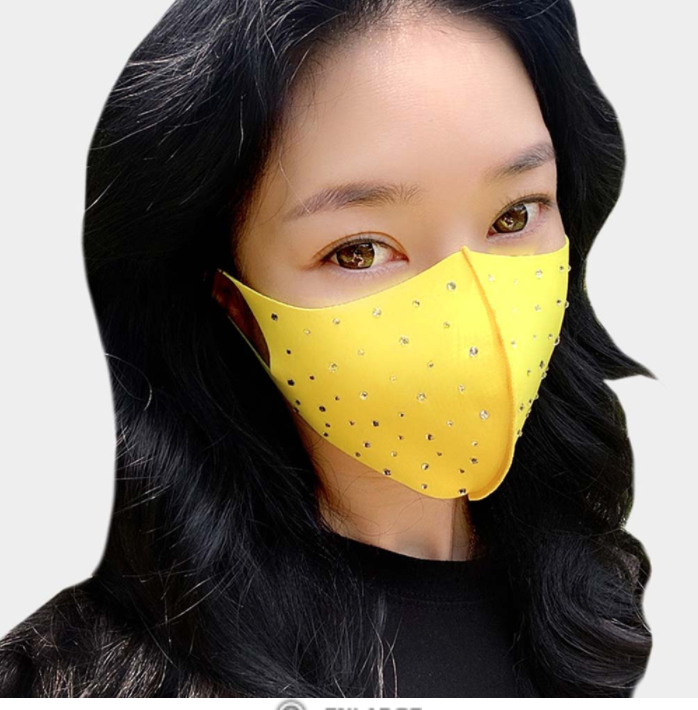 Yellow Rhinestone Face Covering